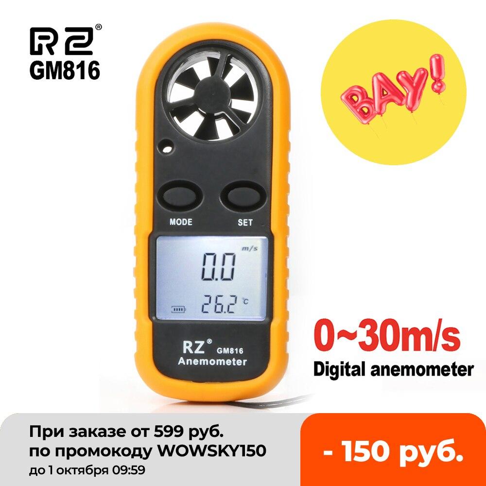RZ – anémomètre Portable numérique portatif, jauge de vitesse du vent, 30 m/s, LCD, GM816