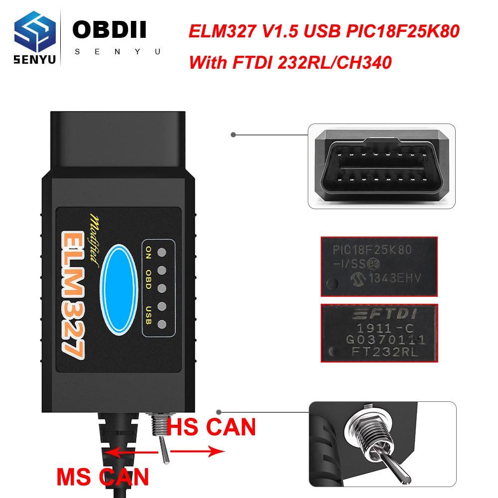 ELM 327 V1.5 USB FORScan для диагностики автомобиля Ford PIC18F25K80 FTDI/CH340 ELM327 V1.5 HS CAN/MS CAN OBD 2 OBD2 сканер автомобильный инструмент
