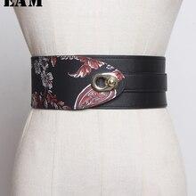 [EAM] Pu Leather Pattern Elastic Asymmetrical Wide Belt Pers