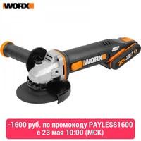 Grinder Worx WX803 power grinders Tools Bulgarian Corner rechargeable grinding machine angle