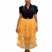 VAZN Весна Горячая сексуальная женская точка 3 цвета ампир длинная юбка Сексуальная Леди каскадные оборки прозрачная длинная юбка LLS0266