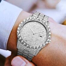 Дропшиппинг Для мужчин s часы от топ бренда роскошные льдом