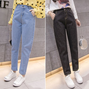 Image 3 - Jeans Women High Waist Pencil Pant Demin Zipper Fly Womens Bottoms Trousers Simple All match High Quality Spring Daily Pockets