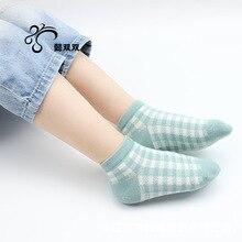 Детские носки на весну и лето, тонкая детская одежда в японском стиле, платье в клетку без носки из чёсаного хлопка, короткие носки универсальный Чи