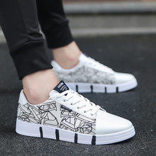 New board shoes, fashionable shoes, low top, fashionable and breathable men's casual shoes, lace up men's shoes