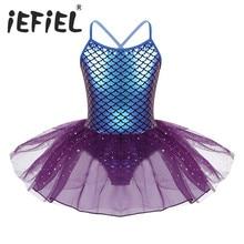 Детское блестящее балетное платье-пачка русалки для девочек Одежда для танцев для девочек Детские тренировочные костюмы принцессы трико для гимнастики и выступлений