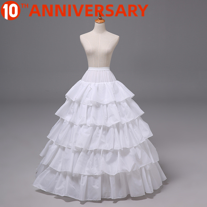 White Petticoat Skirt Four Steel Five-layer Lotus Leaf Large Tent Wedding Dress Lining Skirt Wedding Accessories