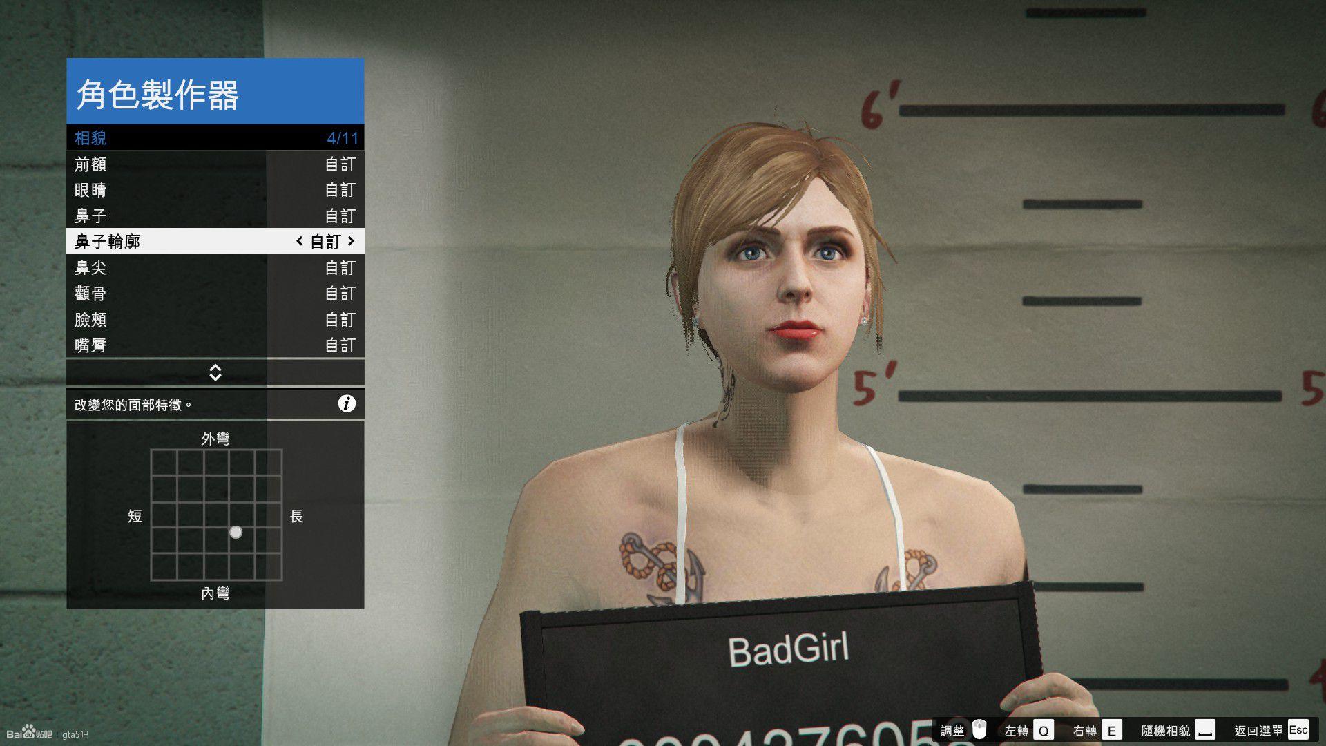 【捏脸】GTA5女角色捏脸数据插图(6)