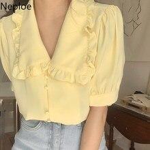 Neploe Blouse femmes doux solide col claudine à manches courtes dames Blusa chemises printemps 2021 mode décontracté femme hauts 1D355