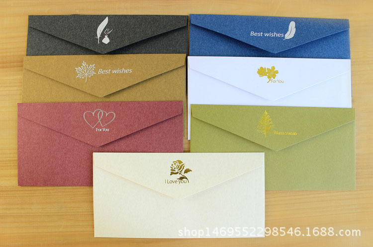No. 5 European Style Retro Bronze Solid Color Paper Kraft Envelope Special Paper Envelope Customizable Business Invitation