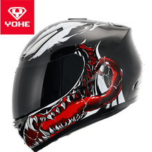 New ECE Certification YOHE Full Face Motorcycle Helmet Cross-country Moto Running helmets with PC Lens visor made of ABS