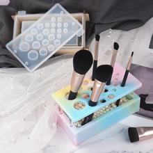 Makeup Storage Box Resin