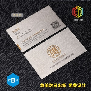 Image 2 - Letterp Business Card Metallic color Concave convex Gilding High end business  card custom printing  cards perdesign