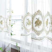 Индивидуальный французский стиль принцессы занавески светильник