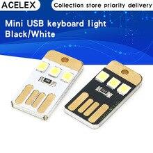5 шт. Мини супер яркий USB клавиатура светильник для ноутбука, компьютера, мобильного источника питания чип-диод лампочка светодиодное освеще...