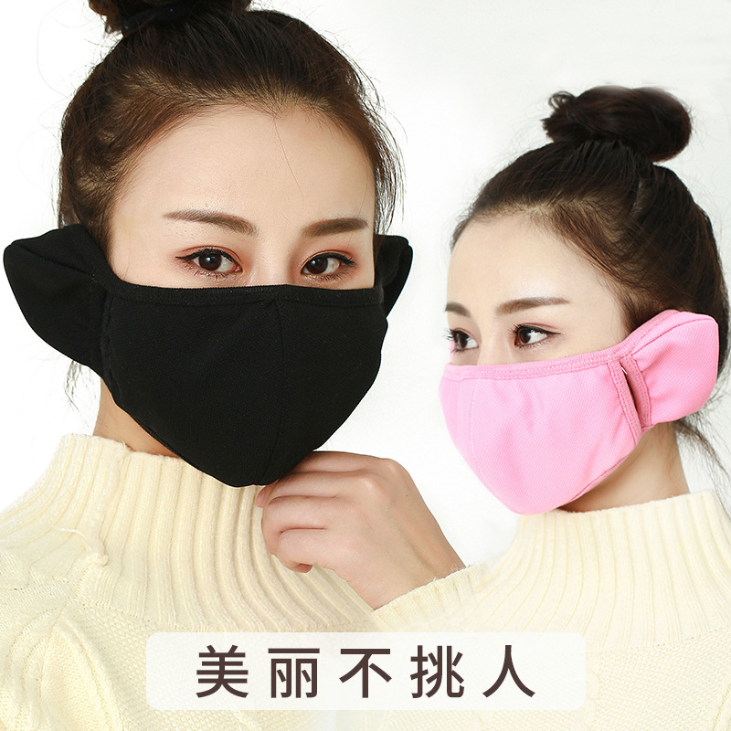 New Two-in-one Earmuffs Men And Women Fashion Warm Masks Riding Windproof Thick Warm Face Mask
