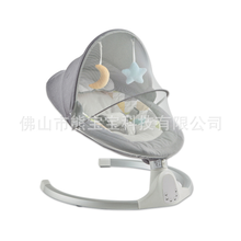 Smart Electric Baby Cradle Crib Rocking Chair Baby Bouncer Newborn Calm Chair Bluetooth with Belt Remote Control