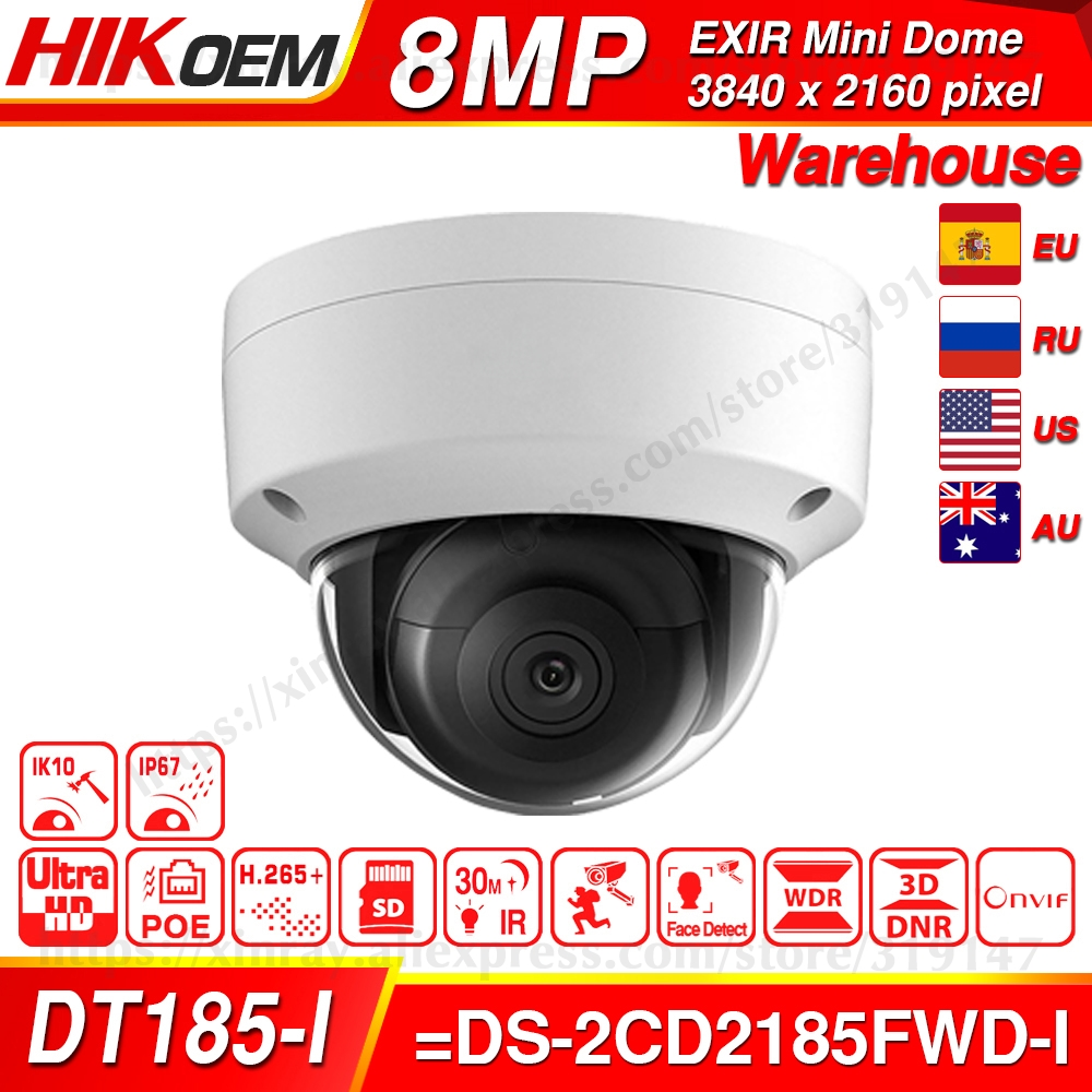 Hikvision OEM IP Camera DT185-I (OEM DS-2CD2185FWD-I) 8MP Network Dome POE IP Camera H.265 CCTV Camera SD Card Slot