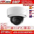 Hikvision OEM ip-камера DT185-I (OEM DS-2CD2185FWD-I) 8MP Сетевая купольная POE ip-камера H.265 CCTV камера SD слот для карты