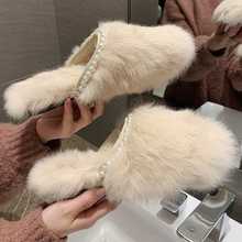 Women Fur Slippers Slip On Mules Winter Home Plush