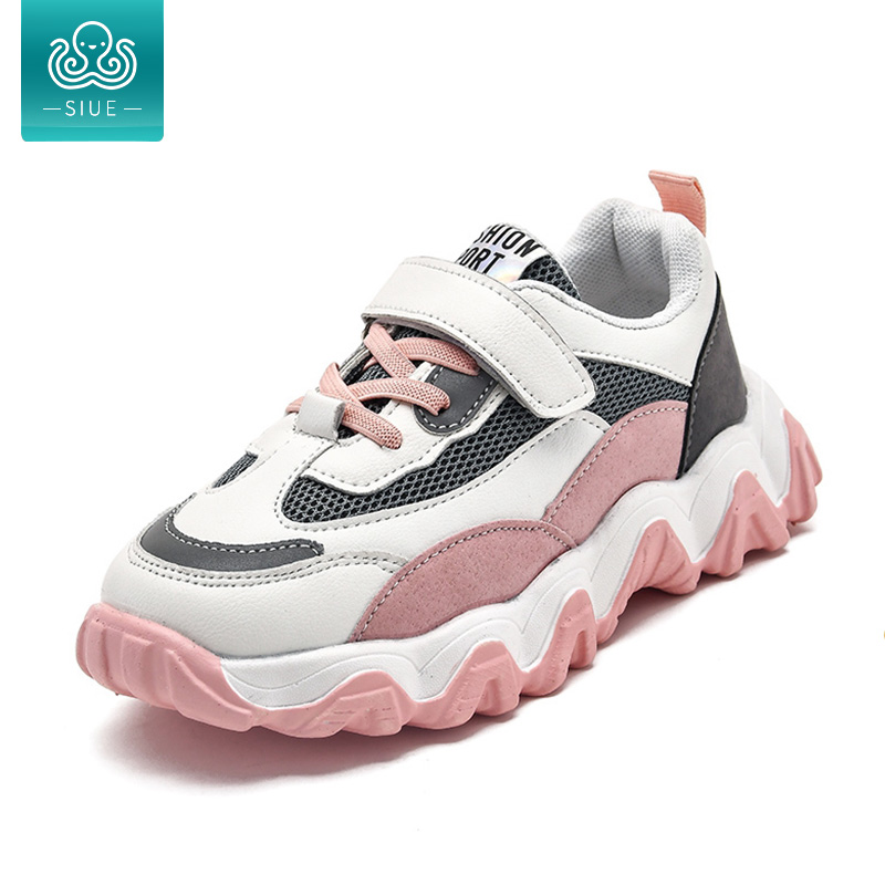 Girls' Sneakers Children's Shoes 2020 Spring New Kids' And Girls' Mesh Breathable Running Shoes Lightweight Skid Proof