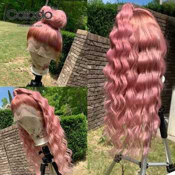 COLODO ブラジルの Remy 13 × 4 レースフロントかつらオンブル色の水波人間髪かつら事前摘み取ら 150 密度ピンクのかつら