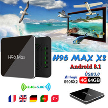 Best stable android 8.1 tv box H96 MAX X2 4GB 64GB Amlogic S905X2 Dual Wifi H.265 1080p Bluetooth smart tv set top box h96 boxes smart tv set top box amlogic s905x2 h96max x2 tv boxes 4gb64gb 1080p h 265 android8 1 tv box support youtube netflix tv boxing