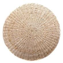 Коврик для стула трава подушка коврик бежевый ручной работы круглая соломенная плетеная Подушка напольный коврик йога дзен домашний сад Открытый Патио Декор(50 x