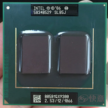 Intel Core 2 Extreme Mobiele QX9300 SLB5J 2.5 Ghz Quad-Core Quad-Draad Cpu Processor 12M 45W Socket P