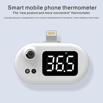 Czoło cyfrowy termometr bezdotykowy podczerwieni medyczne narzędzie do pomiaru temperatury ciała gorączka dla dorosłych dzieci термометр цифровой tanie i dobre opinie ALIWUZN FR (pochodzenie)
