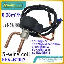 0.08m3/ч EEV С 5-проводной катушки-отличный выбор для сохнущая на воздухе машина, dehumdifier сварочный аппарат или воздушной камере как точность регулирования