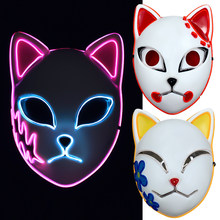 Anime Tueur de Démons MASQUE LED Cosplay Sabito Kamado Makomo Mignon Masques Halloween Costume De Fête Accessoires