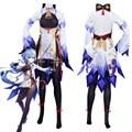 Костюм для косплея Game Genshin Impact-GanYu, костюм для Хэллоуина, карнавальный костюм