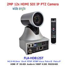 มุมกว้าง 72.5 องศากล้องPTZ 12x Optical Zoomกล้องSDI HDMI POEสำหรับโบสถ์/ที่ถ่ายทอดสด