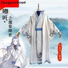 2019 New movie Chinese anime NE ZHA AO BING Cosplay costume Kimono Halloween costumes from men and women Anime Wigs cosplay