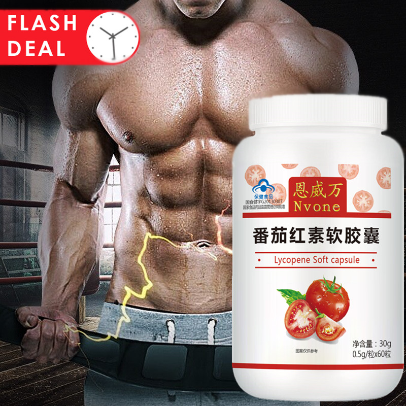 Man Viagra Enhancer Pill Oyster <font><b>Tablet</b></font> Man Enhancement Viagra <font><b>For</b></font> Men Lycopene Cure Prostatitis Prolong Erection Deer Whip image