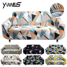4 sizes elastic solid color sofa cover for u shape sofa cover l shaped stretch seater chair sofa cover pillow case Stretch Sofa Cover Slipcovers Elastic All-inclusive Couch Case for Different Shape Sofa Loveseat Chair L-Style Sofa Cover