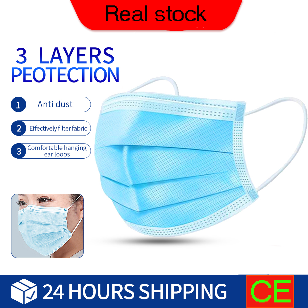 In Stock ! Ship Within 24h No Retail Box 50 PCS YIGANERJING Disposable Face Mask 4 Layers Dental Earloop One-time Respirator