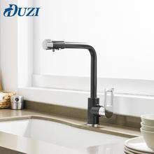 цены Water Purification Kitchen Faucet Solid Brass Single Handle Single Hole Kitchen Mixer Cold & Hot Water Drinking Water Filter Tap