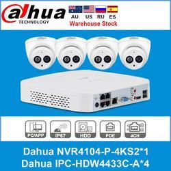 Dahua 4MP 4+2/4 Security Camera System 4MP IP Camera IPC-HDW4433C-A 8CH POE NVR4104-P-4KS2 Surveillance P2P System Remote View