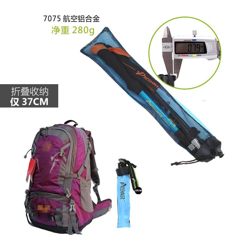 alumínio 5-seção bastões ajustáveis caminhadas varas trekking pólo