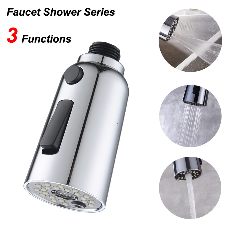 New Kitchen Food Smoked Pull Head Basin Faucet Accessories Trumpet-shaped Button Switch 3 Function Shower Nozzle