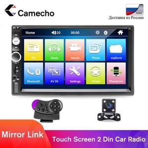 """Image 1 - Camecha 2 딘 자동차 라디오 7 """"HD 플레이어 MP5 터치 스크린 디지털 디스플레이 블루투스 멀티미디어 USB 2din Autoradio 자동차 백업 모니터"""
