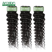 Aircabin Hair Deep Wave Bundles Brazilian Weave Bundle Natural Color Human 1/3/4 Remy Extensions