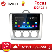 "JMCQ 9"" 2 Din 4G WIFI Car Radio for Ford Focus Exi MT AT 2004-2011 Multimedia Player Quad-core Android 8.1 GPS Navigation(China)"
