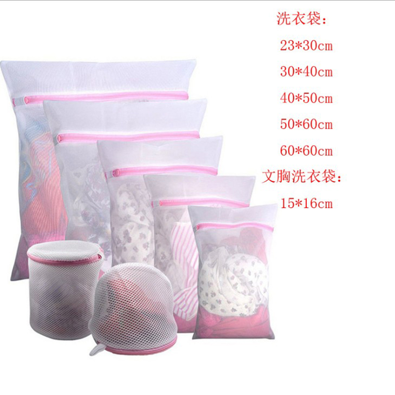 7 Size White Coarse Mesh Laundry Bags For Washing Machines Lingerie Laundry Wash Bags Modern  Polyester Laundry Bag