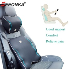 Задняя подушка поясничная поддержка для автомобиля подушки для сиденья, автомобильные подушки для шеи пены памяти средства ухода за кожей ...