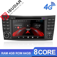 Isudar H53 4G Android 2 Din Auto Radio For Mercedes/Benz/E-Class/W211 Car Multimedia DVD Player GPS 8 Core RAM 4GB ROM 64GB DVR цена и фото