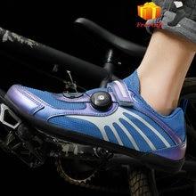 Новое поступление обувь для велоспорта дышащие велосипедные