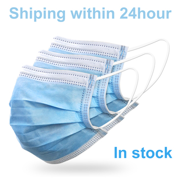 Profession Medical Surgical Disposable Masks Meltblown Cloth Filter rate 95% Protection for Doctor Family Earloop Face Mask